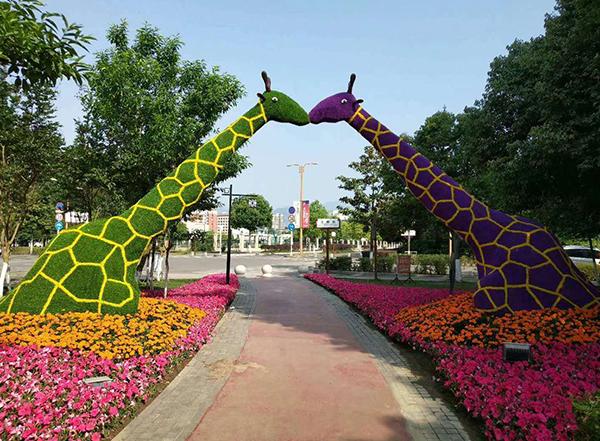 儿童乐园绿雕设计