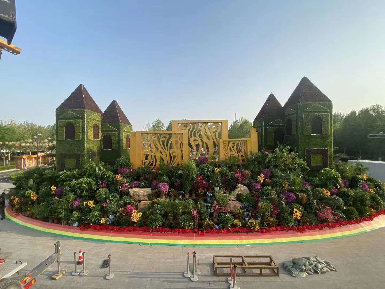 立体花坛造型